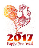 Red fiery colors hand drawn ornate rooster with Happy New Year sign. Chinese symbol of 2017 new year Stock Images
