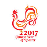 Red fiery rooster - concept vector illustration - symbol of New Year 2017 on the Chinese calendar. Silhouette logo sign. Red fiery rooster - concept vector Royalty Free Stock Photography