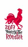 Red fiery rooster. Vintage black  engraving illustration. Red fiery rooster. Symbol Chinese 2017 new year. Vector color drawn flat illustration for poster and Stock Image