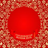 Red Fifa world cup Russia 2018 football background. Red Fifa world cup Russia 2018 football background with gold khokhloma ornament. Vector illustration Stock Image