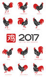 Red fire rooster  illustration in flat style. Poster of the calendar. Chinese calendar. New Year, symbol of the year. Advertisements, signs, stickers.  on a Stock Photos