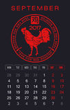 Red fire rooster  illustration in grunge style. Red fire rooster  illustration in flat style. Poster of the calendar 2017. Chinese calendar. New Year, symbol of Royalty Free Stock Photo