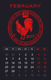Red fire rooster  illustration in grunge style. Red fire rooster  illustration in flat style. Poster of the calendar 2017. Chinese calendar. New Year, symbol of Stock Photos