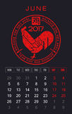 Red fire rooster  illustration in grunge style. Red fire rooster  illustration in flat style. Poster of the calendar 2017. Chinese calendar. New Year, symbol of Stock Images
