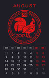 Red fire rooster  illustration in grunge style. Red fire rooster  illustration in flat style. Poster of the calendar 2017. Chinese calendar. New Year, symbol of Royalty Free Stock Photography