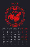 Red fire rooster  illustration in grunge style. Red fire rooster  illustration in flat style. Poster of the calendar 2017. Chinese calendar. New Year, symbol of Royalty Free Stock Photos