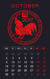 Red fire rooster  illustration in grunge style. Red fire rooster  illustration in flat style. Poster of the calendar 2017. Chinese calendar. New Year, symbol of Stock Image