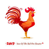The Red Fire Rooster. Vector illustration of The Red Fire Rooster. New Year congratulation, symbol of 2017 on the Chinese calendar Royalty Free Stock Images