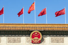 Red flags in Beijing, China. Red flags on the Great Hall of the People in Beijing, China stock photos