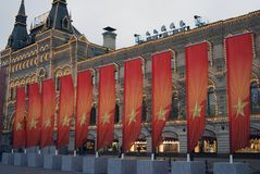 Red flags and Military equipment of Second World War shown on the Red Square in Moscow Stock Images