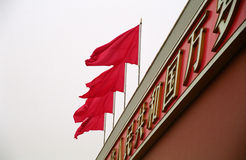 Red flags on the Tian An Men Royalty Free Stock Photos