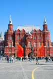 Red flags. Victory day decoration by Historical museum in Moscow. Stock Photography