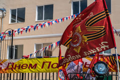 Red flags on Victory Day May 9. 2016 stock image