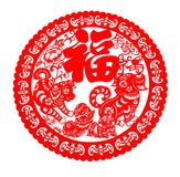 Red flat paper-cut on white as a symbol of Chinese New Year of the Dog 2018 Royalty Free Stock Image
