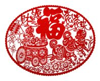 Red flat paper-cut on white as a symbol of Chinese New Year of the Dog. 2018 royalty free stock images
