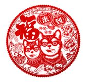 Red flat paper-cut on white as a symbol of Chinese New Year of the Dog 2018 Royalty Free Stock Photos