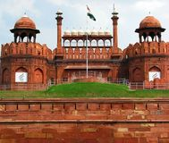 Red Fort New Delhi, India Stock Photo