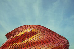 Red futuristic building Royalty Free Stock Image