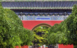 Red Gate Temple of Sun City Park Beijing, China Royalty Free Stock Photo