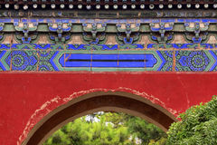 Red Gate Temple of Sun City Park Beijing, China Royalty Free Stock Photography