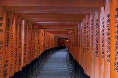 Red geates at Fushimi Inari shrine, one of famous landmarks in Kyoto, Japan. Fushimi Inari shrine, one of famous landmarks in Kyoto Stock Photos