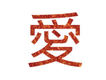 Red glitter of isolated Chinese greeting word for wedding Stock Image