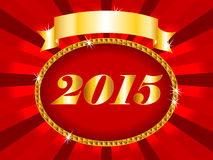 2015-red and gold billboard. 2015 red and gold billboard with lights and ribbon Stock Photo
