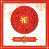 Red gold chinese background with circle banner Royalty Free Stock Image