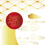 Red gold circle chinese new year background Stock Image