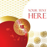Red gold circle chinese new year background Stock Photo