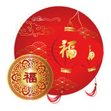 Red gold circle chinese new year background with lantern Royalty Free Stock Image