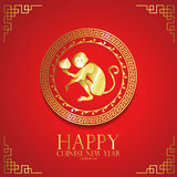 Red gold circle chinese new year background Stock Images