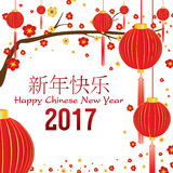 Red and gold flowers in blossom and red lamp of Happy Chinese new year on White background. Holiday background Royalty Free Stock Photography