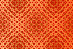 Red and Gold geometric pattern for east design stock illustration
