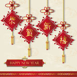 Red gold oriental chinese background with cloud pattern Royalty Free Stock Photo