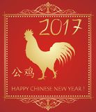 Red greeting card with gold rooster as animal symbol of Chinese New year 2017 Royalty Free Stock Photos
