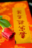 A red guest book of traditional chinese wedding Royalty Free Stock Photography