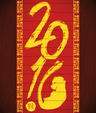 Red Hanging Scroll with 2016 in Brushstrokes for Chinese New Year, Vector illustration royalty free stock photography