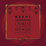 Red Happy Chinese New Year! card Stock Photography