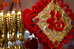 Red hieroglyph. Traditional decor for luck at lunar chinese new year red hieroglyph close up selective focus royalty free stock photo