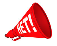 Red horn with the word NO (Russian language) Royalty Free Stock Images