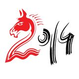 Red horse. Colorful illustration with red horse   for your design Stock Images