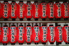 Red Japanese Lanterns. With kanji characters printed on them Stock Photos