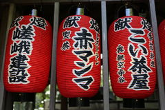 Red Japanese Lanterns Royalty Free Stock Images