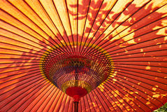 Red Japanese parasol Stock Image