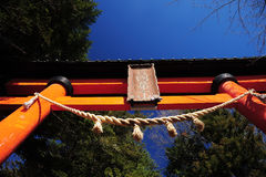 Red japanese shrine gate Royalty Free Stock Photo