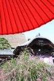 Red Japanese Umbrella. Closeup of design underneath the red Japanese umbrella Stock Image