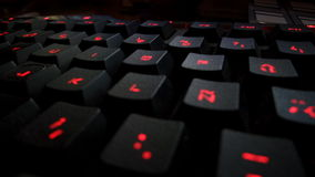 Red keyboard Royalty Free Stock Photography