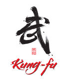 Red Kung Fu Lettering and Chinese Calligraphic Sumbol. Vector illustration of a calligraphic Chinese logogram of the word Kung Fu together with a custom writing Stock Photography