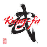 Red Kung Fu Lettering on the Chinese Calligraphic Sumbol. Vector illustration of a calligraphic Chinese logogram of the word Kung Fu together with a custom Stock Image